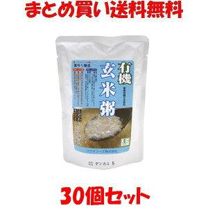 コジマフーズ 有機玄米粥 レトルト おかゆ 200g×30個セットまとめ買い送料無料