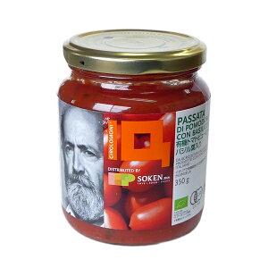 有機トマトピューレー バジル葉入り ジロロモーニ 創健社 350g