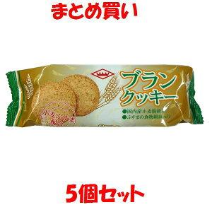 キング製菓 ブランクッキー 20枚入り×5個セット まとめ買い