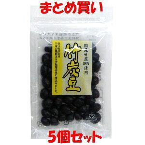 まるも 竹炭豆 75g×5個セット まとめ買い
