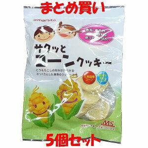 maruta サクッとコーンクッキー 24枚(2枚×12袋) 5個セット まとめ買い