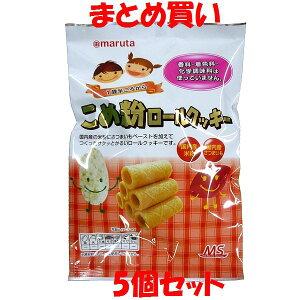 maruta こめ粉ロールクッキー 約3g×10個×5袋セット まとめ買い