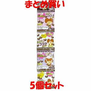 maruta ちびっココアクッキー 12g×4連 5個セット まとめ買い