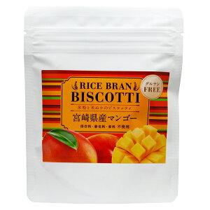 高千穂ムラたび ライスブランビスコッティ 米粉と米ぬかのビスコッティ 米粉のお菓子(マンゴー) 40g ※この商品はパッケージ等、予告なく変更されることがございます。
