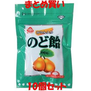 サンコー かりん入り のど飴 34g×10個セット