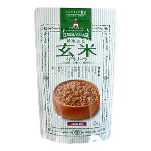 シリアル 玄米グラノーラ 穀菜美食 三育フーズ 130g