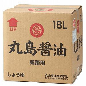 醤油 丸島醤油純正醤油 <濃口> 業務用 お得 18L
