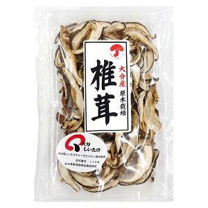 マルコ物産 大分産 原木椎茸 スライス 乾燥 20g