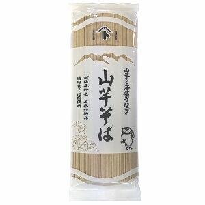 山芋そば 250g 乾麺