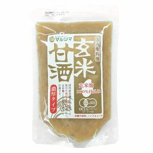 マルシマ 国内産有機玄米甘酒 濃厚タイプ 発酵 麹 ノンアルコール 砂糖不使用 170g