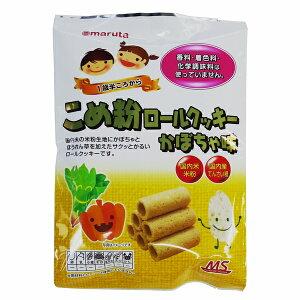 maruta こめ粉ロールクッキー かぼちゃ味 約3g×10個