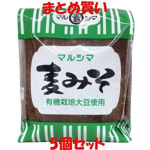 マルシマ 麦みそ 1kg×5個セット まとめ買い