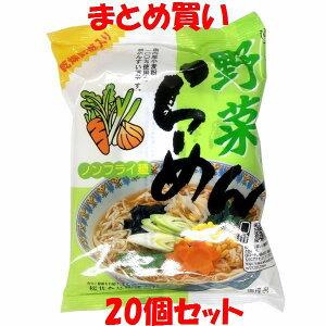 ラーメン 桜井 野菜らーめん インスタント 20食セット まとめ買い