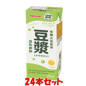 マルサン 豆漿(ドウジャン) 有機大豆 紙パック 200ml×24本セット