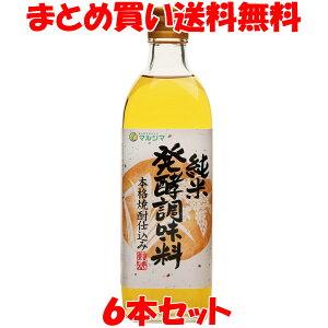 マルシマ 純米発酵調味料 ビン 500ml×6本セットまとめ買い送料無料
