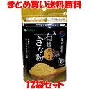 きな粉 大豆 マルシマ 毎日飲料 有機きな粉 <黒ごま> 70g×12袋セット まとめ買い送料無料