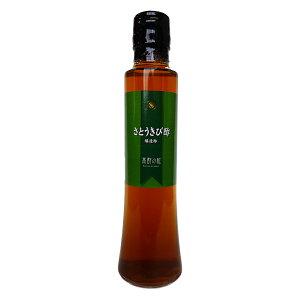 さとうきび酢 徳之島産 さとうきび汁100% 黒酢の杜 200ml
