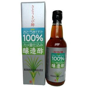 さとうきび酢 徳之島産 さとうきび汁100% 黒酢の杜 360ml