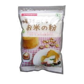 桜井食品 有機米粉お菓子をつくるお米の粉 250g