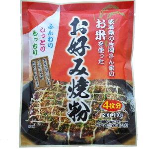 桜井食品 お米を使った お好み焼粉 200g(4枚分)