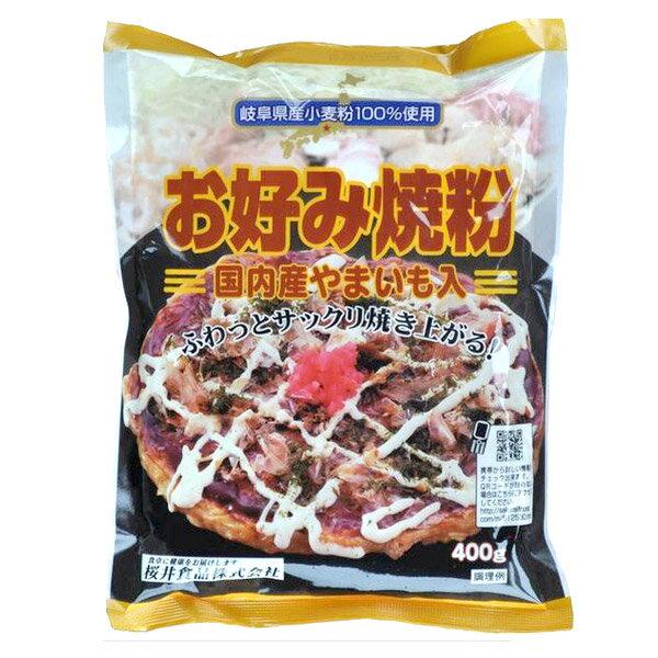 桜井食品 国内産やまいも入り お好み焼粉400g