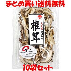 マルコ物産 大分産 原木椎茸 スライス 乾燥 20g×10袋セットまとめ買い送料無料