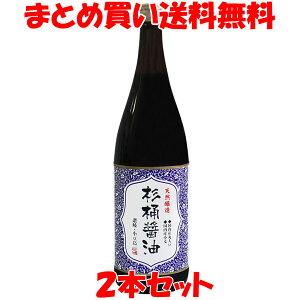 しょう油 マルシマ 天然醸造 杉桶醤油 1.8L×2本セットまとめ買い送料無料