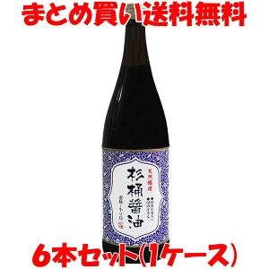 丸島醤油 天然醸造 杉桶醤油 しょうゆ 醤油 こいくち マルシマ 1.8L×6本セット(1ケース)まとめ買い送料無料