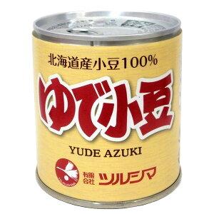 ツルシマ ゆで小豆 缶詰め 赤飯 ぜんざい ポリフェノール 280g