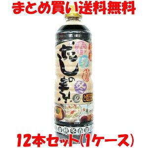 金笛 春夏秋冬 だしの素 濃縮タイプ 万能だし 希釈用 麺つゆ だし 出汁 ダシ PETボトル1L×12本セット(1ケース)まとめ買い送料無料