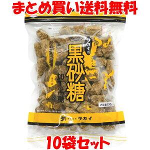 タカイ 黒砂糖 加工黒糖 固形ブロック状 500g×10袋セットまとめ買い送料無料