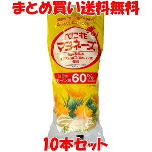 創健社 べに花マヨネーズ 500g×10本セットまとめ買い送料無料