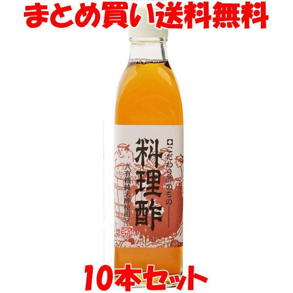 マルシマ 酢のもの料理酢 300ml×10本セットまとめ買い送料無料