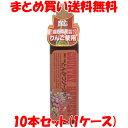 カントリーハーヴェスト とんかつソース ビン 300ml×10本入り(1ケース)まとめ買い送料無料