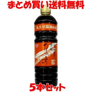 チョーコー 丸大豆使用 京風 だしの素 うすいろ 濃縮タイプ PETボトル 1L×5本セットまとめ買い送料無料