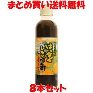 マルシマ 瀬戸内の風 はっさくレモンぽん酢 200ml×8本セットまとめ買い送料無料