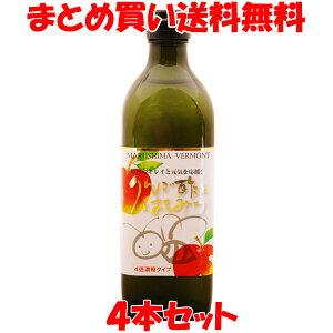 マルシマ りんご酢とはちみつ500ml×4本セットまとめ買い送料無料