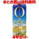 平田産業 純正菜種サラダ油 紙パック 1250g×4本セット まとめ買い送料無料