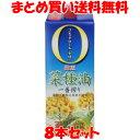 平田産業 純正菜種サラダ油 紙パック 1250g×8本セット まとめ買い送料無料