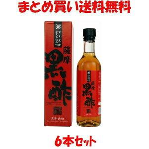 黒酢の杜 薩摩黒酢 360ml×6本セットまとめ買い送料無料
