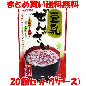 マルサン 豆乳ぜんざい 1人前 160g×20個セット(1ケース)まとめ買い送料無料