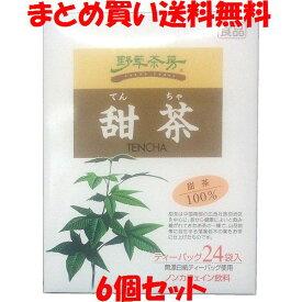 黒姫 野草茶房 甜茶 2g×24パック×6箱セットまとめ買い送料無料