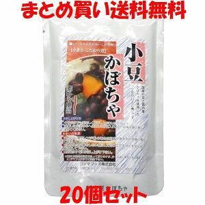 コジマ 小豆かぼちゃ レトルト 200g×20個セットまとめ買い送料無料
