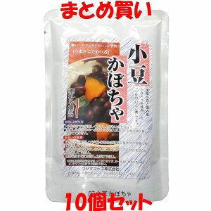 コジマ 小豆かぼちゃ レトルト 200g×10個セット まとめ買い