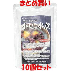 コジマフーズ 小豆の水煮 レトルト 食物繊維 ポリフェノール 230g×10個セット まとめ買い
