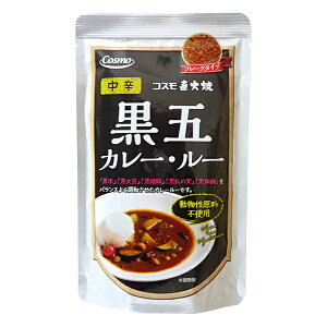 コスモ食品 直火焼き 黒五カレールー <中辛> フレークタイプ 110g(4〜5皿分)