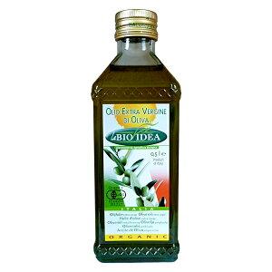 桜井食品 有機 オリーブオイル エキストラバージン オリーブ油 オーガニック 有機JAS ビン 430g