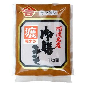 味噌 御膳<漉(こし)>みそ ヤマヨシ 袋入 1kg