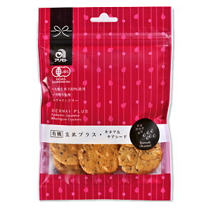 煎餅 有機玄米プラス<キヌア&チアシード> せんべい 40g