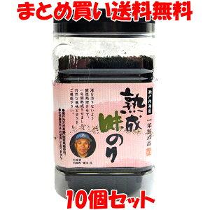 熟成 味のり 瀬戸内海産 カップ入り 前田海苔 板のり7枚(8切56枚)×10個セットまとめ買い送料無料